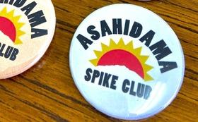 ASAHIDAMA 缶バッヂ