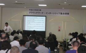 14|座談会、アドバイス会議、研修等の開催・企画をサポート