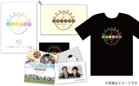『地球子供食堂』DVD1枚・オリジナルポーチ・Tシャツ・Castle in the Airサイン入りポストカード