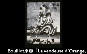 【アート原画コース】Bouillot 原画【F40】作品タイトル「La vendeuse d'Orange」