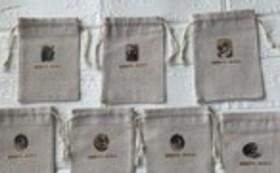 お礼のお手紙・メッセージカード(3枚組)・卓上カレンダー・エコバッグ(小)・巾着袋(小)・『保護猫あんちゃん』新聞