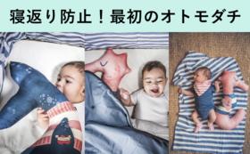 【出産祝いのギフトにも】タツノオトシゴ or クジラのクッション【READYFOR限定品】