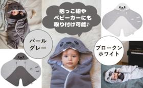 【先行リリース!】アザラシのララバイ(1-6ヶ月向け)【機能性抜群!赤ちゃんぐっすり♪】