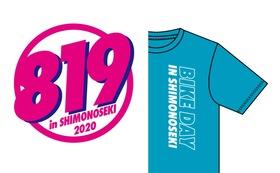 バイクの日オリジナルTシャツ&幻のバイクの日イベントステッカー2020