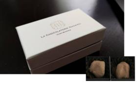 「口の中に入れると驚くほどの香りと コクが広がるチョコレートを」出雲の銘店NANAIRO特製 ガナッシュ2粒入りボックス