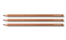 ●【限定】アトリエのオリジナル鉛筆