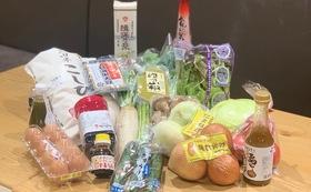 兵庫、三田産の米、お野菜詰め合わせと感謝のお手紙