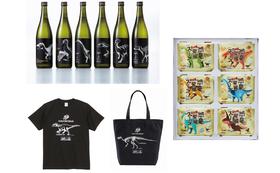 日本酒「恐竜辞典(720ml)」+恐竜グッズセットを贈呈
