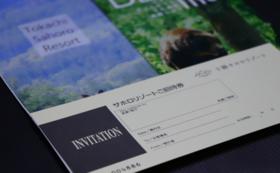 【1万円】ベア・マウンテンを体験コース|1日ご招待 or オンラインツアー
