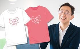 【個人】記念Tシャツ2枚セット(白・ピンク)&御礼メッセージ動画