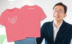 【個人】記念Tシャツ(ピンク色)贈呈&御礼メッセージ動画