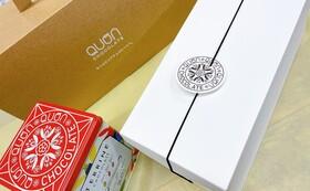 久遠チョコレート スペシャルセレクション