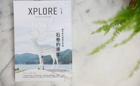 Xplore Ishinomaki1冊+お名前の記載+オンライン交流会参加券