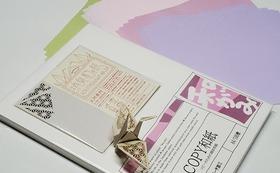 COPY和紙と20㎝角和紙そして消臭折り鶴5枚入り