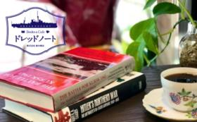 【4/14追加】店主選書の新刊本お任せ2冊