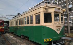 グッズコースG|モ165号 1/80縮尺 車両模型(HOゲージ鉄道模型) *4/15 追加