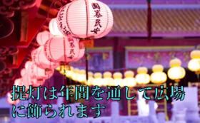J|お気軽応援コース