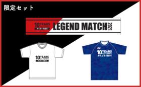 【スペシャルグッズ支援】ユニフォーム(青・半袖)・Tシャツ・タオマフセット