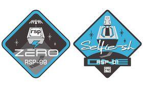 RSP-00とRSP-01のミッション刺繍ワッペンセット