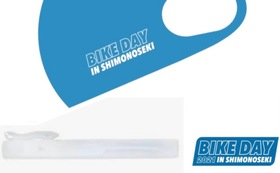 『バイクの日携帯用アルコールスプレーボトル』&『バイクの日マスク』
