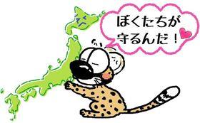 あなたの支援がEmergency Japanを持続可能にする!コース
