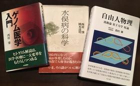 完成した書籍を出版後に提供します