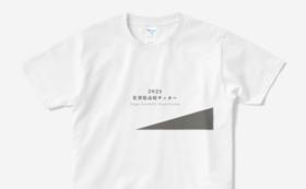 大会応援Tシャツ