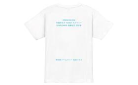 先着20名様限定!名前入りTシャツ + 手書きのサンクスレター
