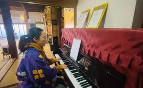 【出張ライブ】「codama(若坊守)」ピアノ弾き語り
