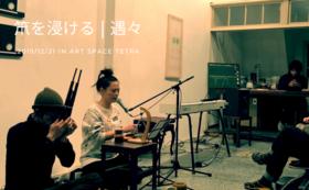 【出張お念仏ライブ】明行寺夫婦ユニット「遇々(たまたま)」笙と声