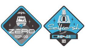 RSP-00とRSP-01のミッションワッペンシールセット