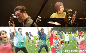 Castle in the Air のトーク&ミニコンサート+ダンスレクチャー & earth childパフォーマンス