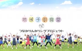 応援コース3万円