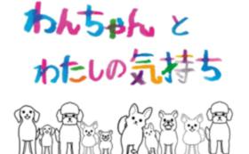 学習ワークブック体験(大阪近郊限定)