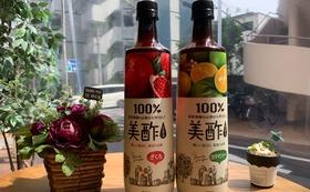 韓国から来た健康果実発酵酢 美酢(ミチョ) 2本プレゼント+お礼のお手紙