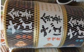 石川珈琲セット 金華さばの缶詰セット