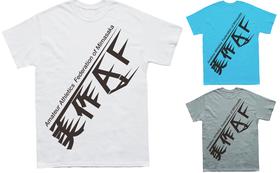オリジナル『美作AF』前面ロゴ入りTシャツ&ロゴステッカー ※イメージ画像です