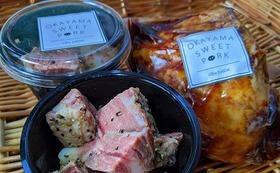 おかやま甘ぃ~豚の煮豚、ローストポーク