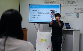 研修講師高橋によるオンライン手話体験講座参加チケット