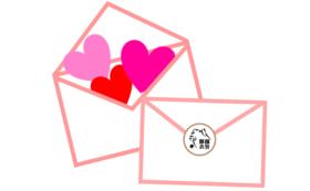 心を込めて感謝の気持ちとお礼のお手紙を送ります。
