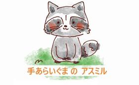 全力応援コース~3~