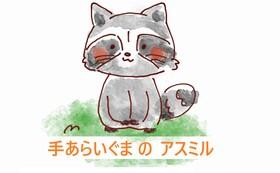 全力応援コース~4~