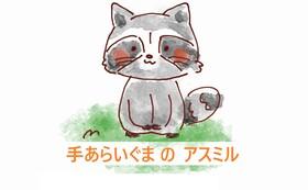 全力応援コース~5~