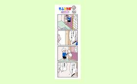 【連載プラン】そふとそぼ連載3か月(カラー)