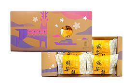 Xplore Ishinomaki1冊+台湾名物パイナップルタルト+お名前の記載+オンライン交流会参加券