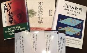 完成書籍を提供し、「著者と語り合う会」にご招待します(10万円ご支援)
