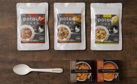 「リターンを医療者へ寄付」も可能!送り先が選べる<ミールdeスマイリング缶詰&potayu chef>2セット