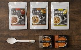 「リターンを医療者へ寄付」も可能!送り先が選べる<ミールdeスマイリング缶詰&potayu chef>10セット
