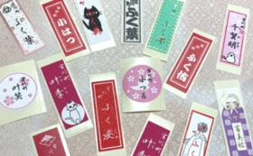 A 宮川町芸舞妓の千社札