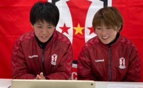 【20周年記念体験コース】選手とオンライン交流会